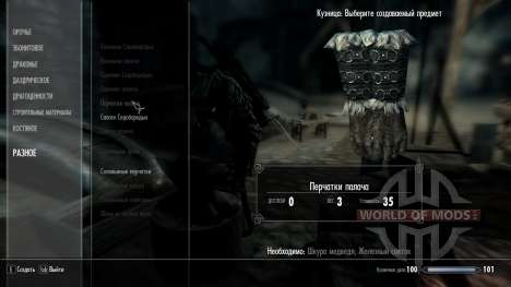 Одежда палача для Skyrim второй скриншот
