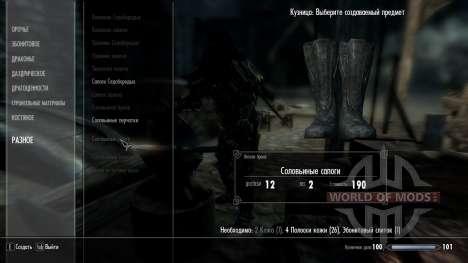 Соловьиная броня для Skyrim