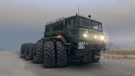 МАЗ-535 для Spin Tires