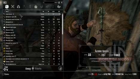 Булава броска для Skyrim второй скриншот