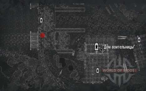Одежда и оружие Лары Крофт для Skyrim пятый скриншот