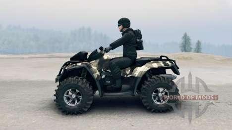 Квадроцикл Outlander v1 для Spin Tires