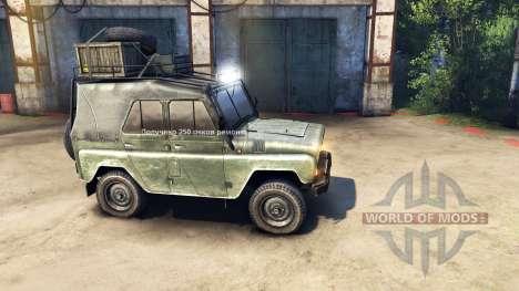 Модернизированный УАЗ-469 v1.1 для Spin Tires