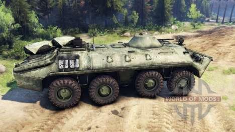 БТР-70 для Spin Tires