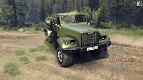 КрАЗ-255Б Ац 8.5 Огнеопасно для Spin Tires