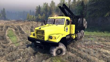 КрАЗ-255Б в жёлтом окрасе -КрАЗ 88- для Spin Tires