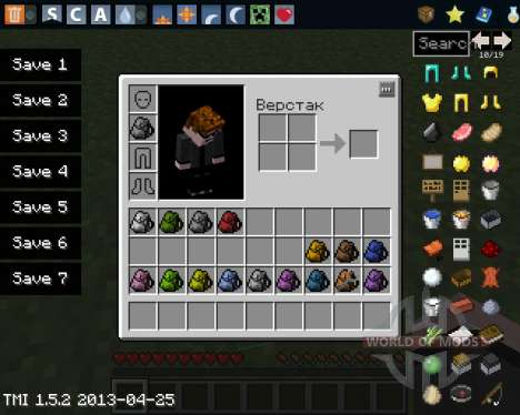 Backpack для Minecraft