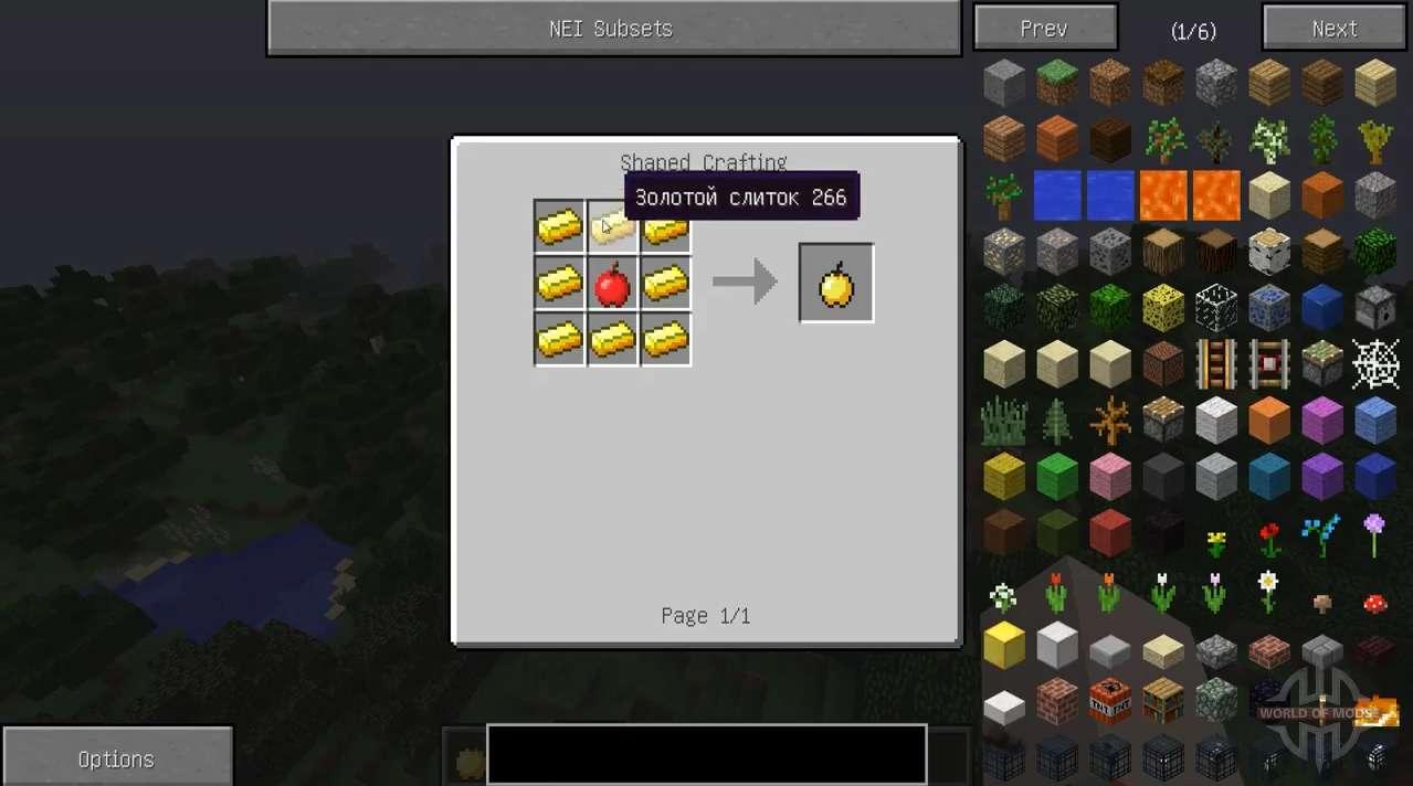 Minecraft как сделать зачарованные яблоки