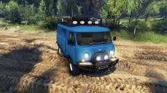 УАЗ-452 для Spin Tires
