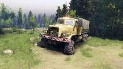 КрАЗ-255 ЛПХ для Spin Tires