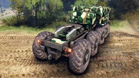 МАЗ-535 camo v4 для Spin Tires