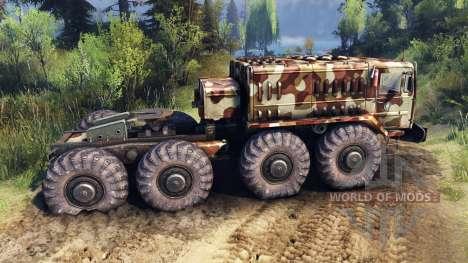 МАЗ-535 camo v2 для Spin Tires
