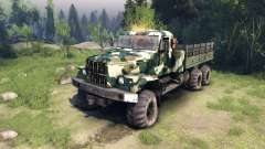 КрАЗ-255 camo v4 для Spin Tires