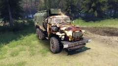 Урал-4320 camo v2 для Spin Tires