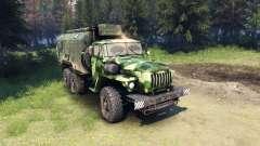 Урал-4320 camo v1 для Spin Tires