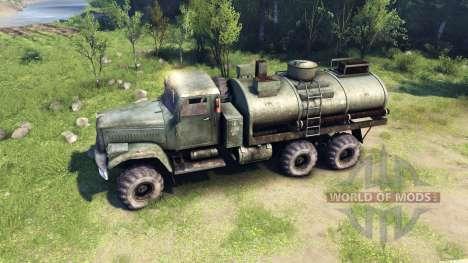 Зелёная цистерна для КрАЗ-255 для Spin Tires
