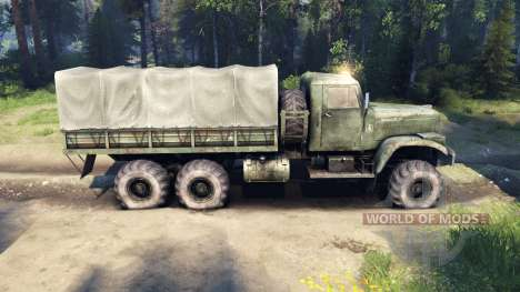 Короткое расстояние между задними осями КрАЗ-255 для Spin Tires