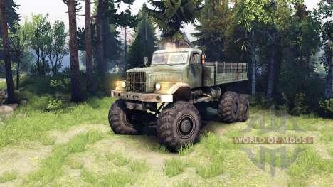 КрАЗ-255 6x6 для Spin Tires