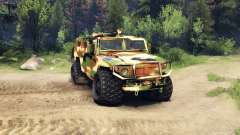 ГАЗ-2975 Тигр camo для Spin Tires