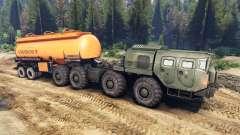 Полуприцепы на МАЗ-7310 для Spin Tires