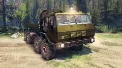 КрАЗ-7Э6316 v1.3 clean для Spin Tires