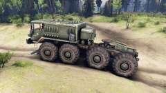 Колёс от МАЗ-7310 на МАЗ-537 для Spin Tires