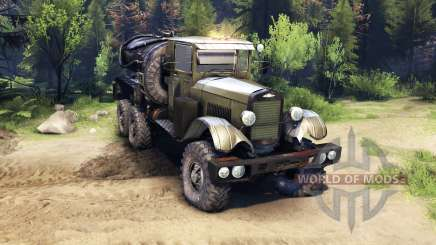 ЗиС-5 модернизированный для Spin Tires