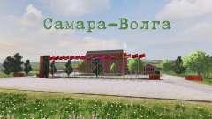 Локация Самара-Волга для Farming Simulator 2013