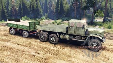 КрАЗ-255 с расширенной кабиной для Spin Tires