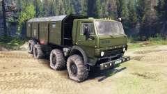КамАЗ-6350 Мустанг 1998 для Spin Tires
