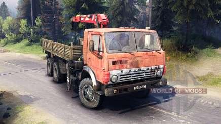 КамАЗ 53212 для Spin Tires