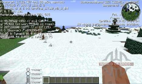 Улучшение FPS для Minecraft
