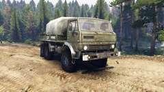 КамАЗ-43101 [Final] для Spin Tires
