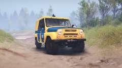 УАЗ-469Б милиция СССР для Spin Tires
