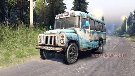 КАвЗ-685 для Spin Tires
