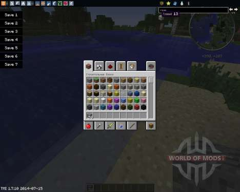 Gravel to Clay для Minecraft