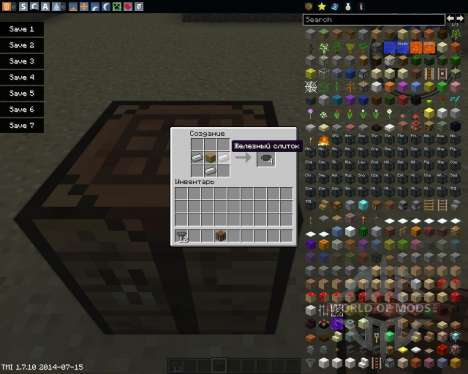 Hopper Ducts для Minecraft