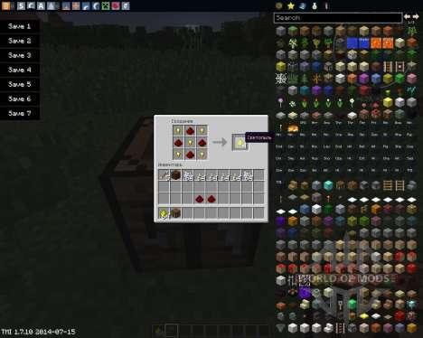 Craftable Glowstone для Minecraft