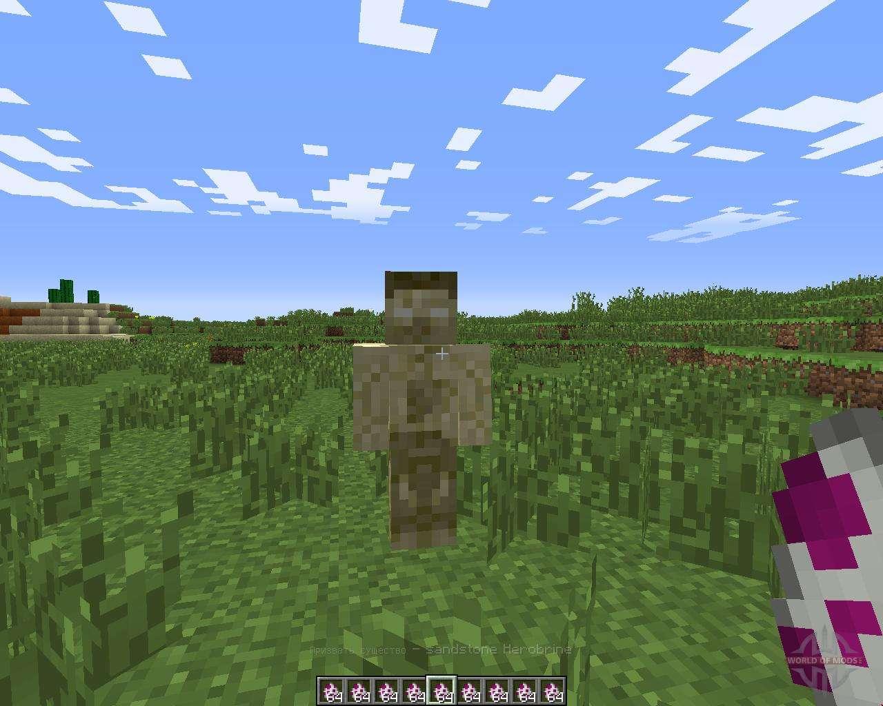скачать mods minecraft 1 9 на херобрина #11