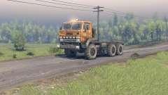 Урал-4322А Суша для Spin Tires