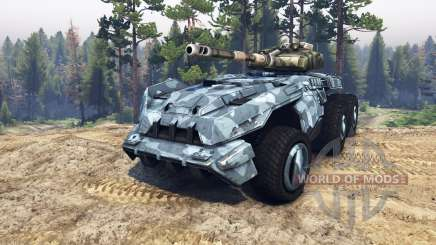 Beast skin 7 для Spin Tires