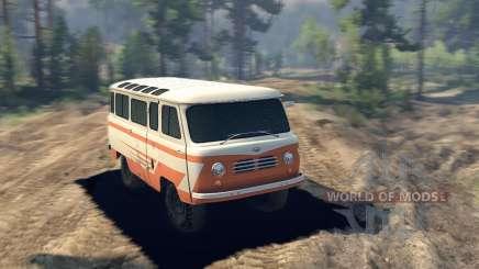 УАЗ 450В для Spin Tires