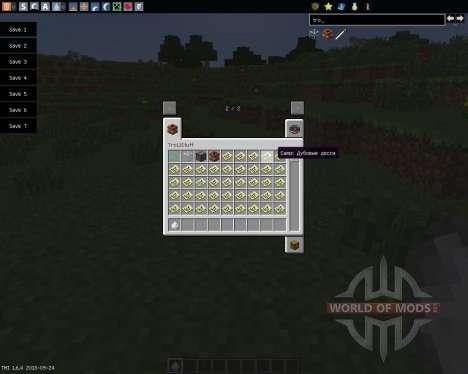 TrollStuff [1.6.4] для Minecraft