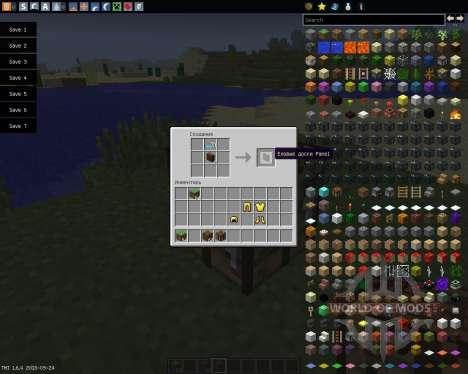 Immibiss Microblocks [1.6.4] для Minecraft