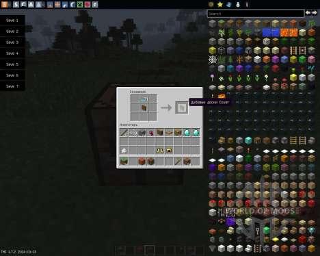 Immibiss Microblocks [1.7.2] для Minecraft