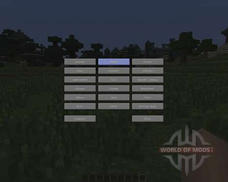 Monster Spawn Highlighter [1.6.4] для Minecraft