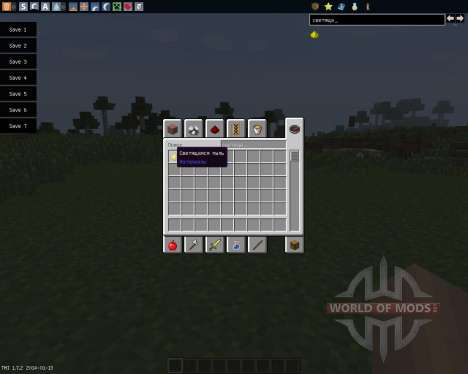 Glowstone Wire [1.7.2] для Minecraft