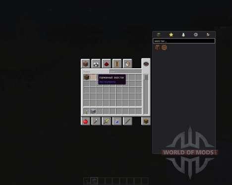 Portable Craft Bench для Minecraft