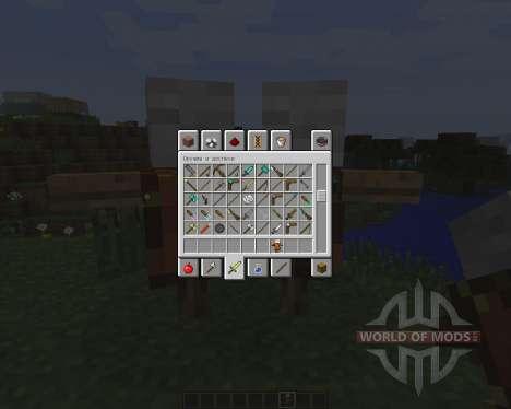 Balkons Weapon [1.7.2] для Minecraft
