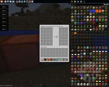 Lots of Food [1.7.2] для Minecraft